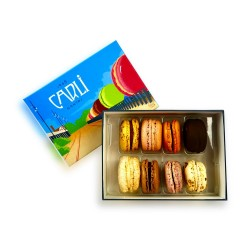 Boîte Macarons 8pièces